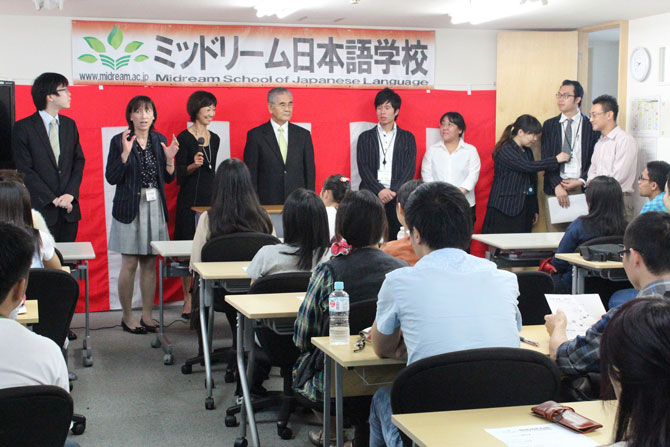 Image result for Trường Nhật ngữ Midream