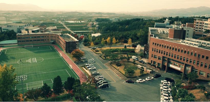 Trường đại học DaeKyeung tại Gyoenbuk, Hàn Quốc