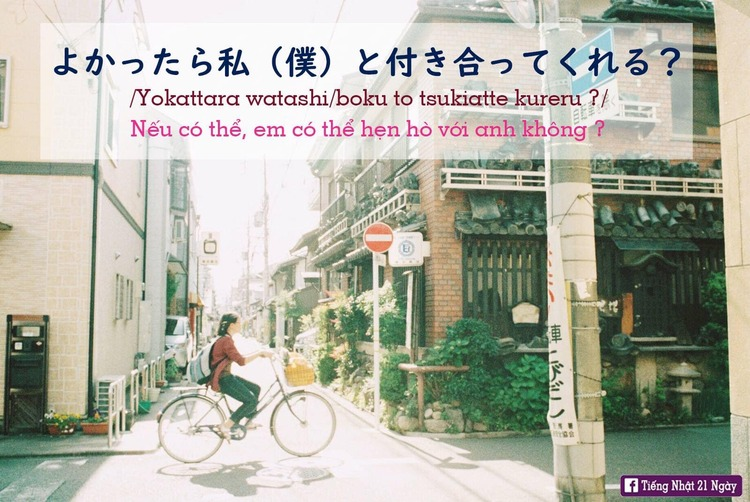 """""""Thả thính"""" bằng bộ ảnh tiếng Nhật cực cool, cực dễ nhớ"""