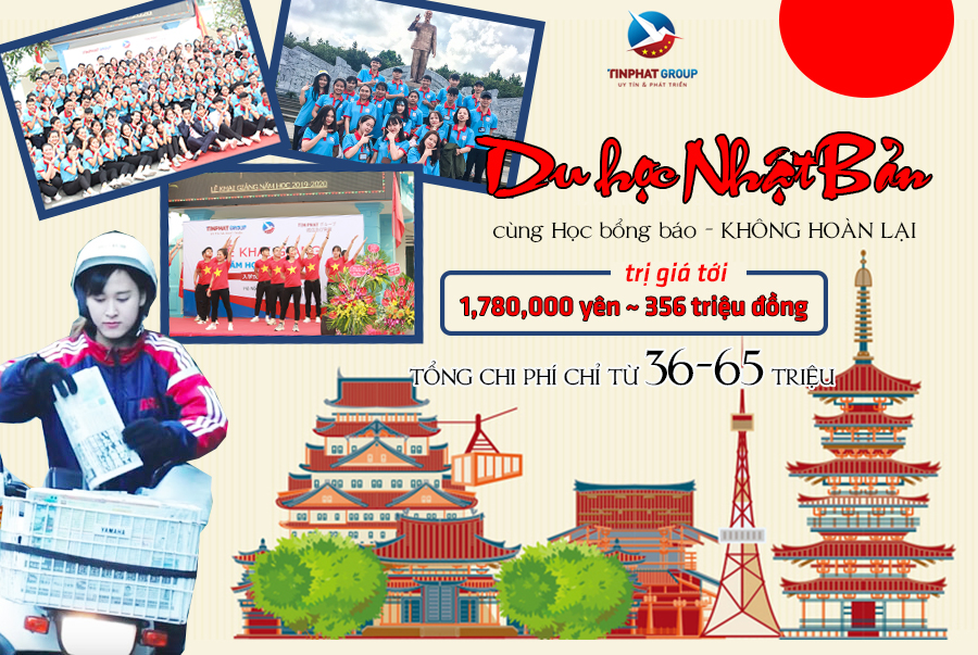 Thông báo tuyển du học sinh – Chương trình Học bổng phát báo Sankei kỳ 10/2020