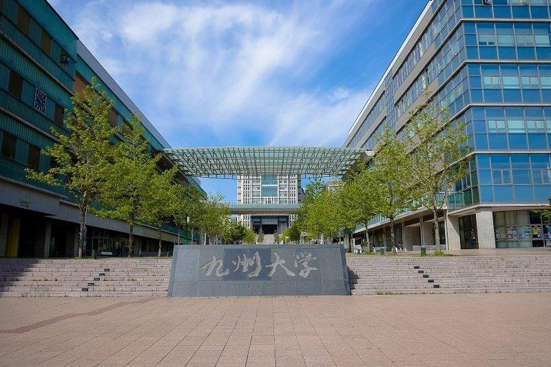 Đại học Kyushu – ngôi trường được nhiều du học sinh quốc tế yêu thích