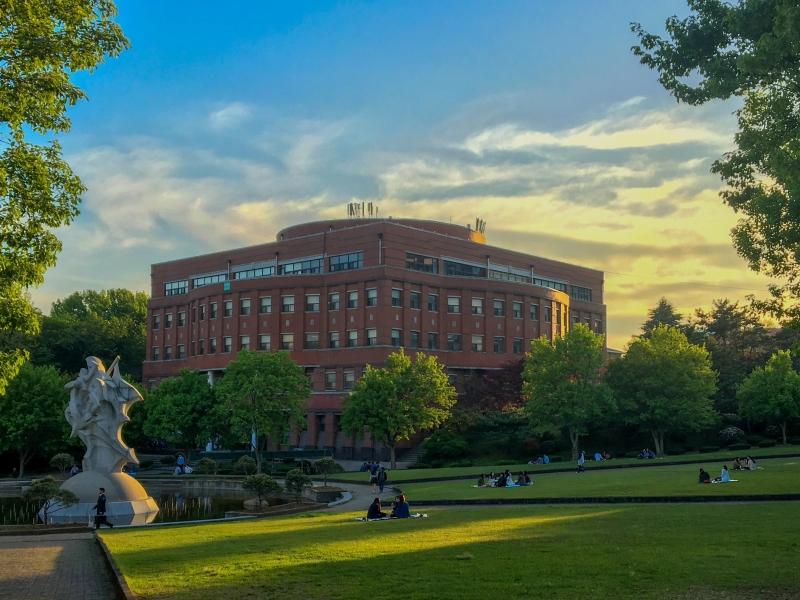 Trường đại học Quốc Gia Chonnam