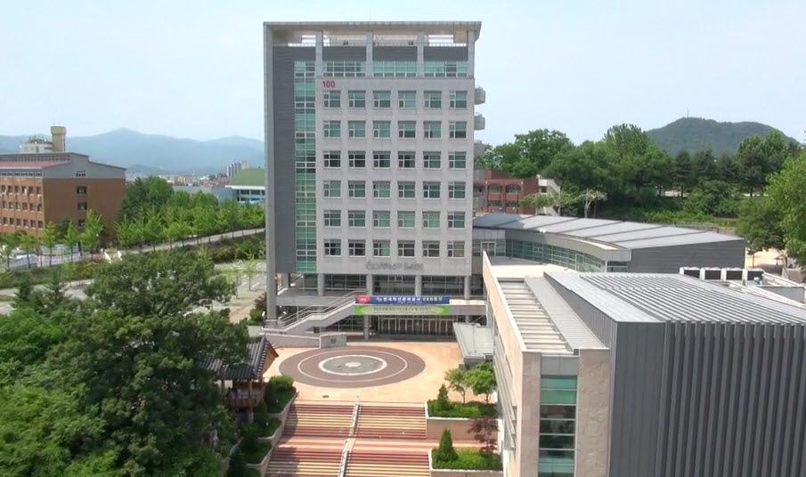 Đại học quốc gia Kangwon Hàn Quốc