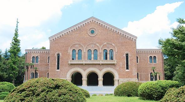 Trường Đại học Hitotsubashi