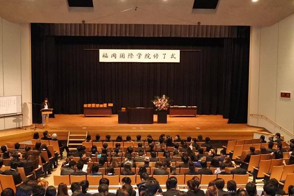 15 trường Nhật Ngữ chất lượng khi đi du học Nhật Bản