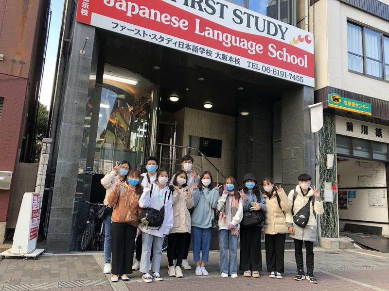 Tìm hiểu trường Nhật ngữ First Study tại Osaka Nhật Bản